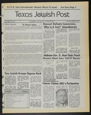 Primary view of object titled 'Texas Jewish Post (Fort Worth, Tex.), Vol. 41, No. 29, Ed. 1 Thursday, July 16, 1987'.