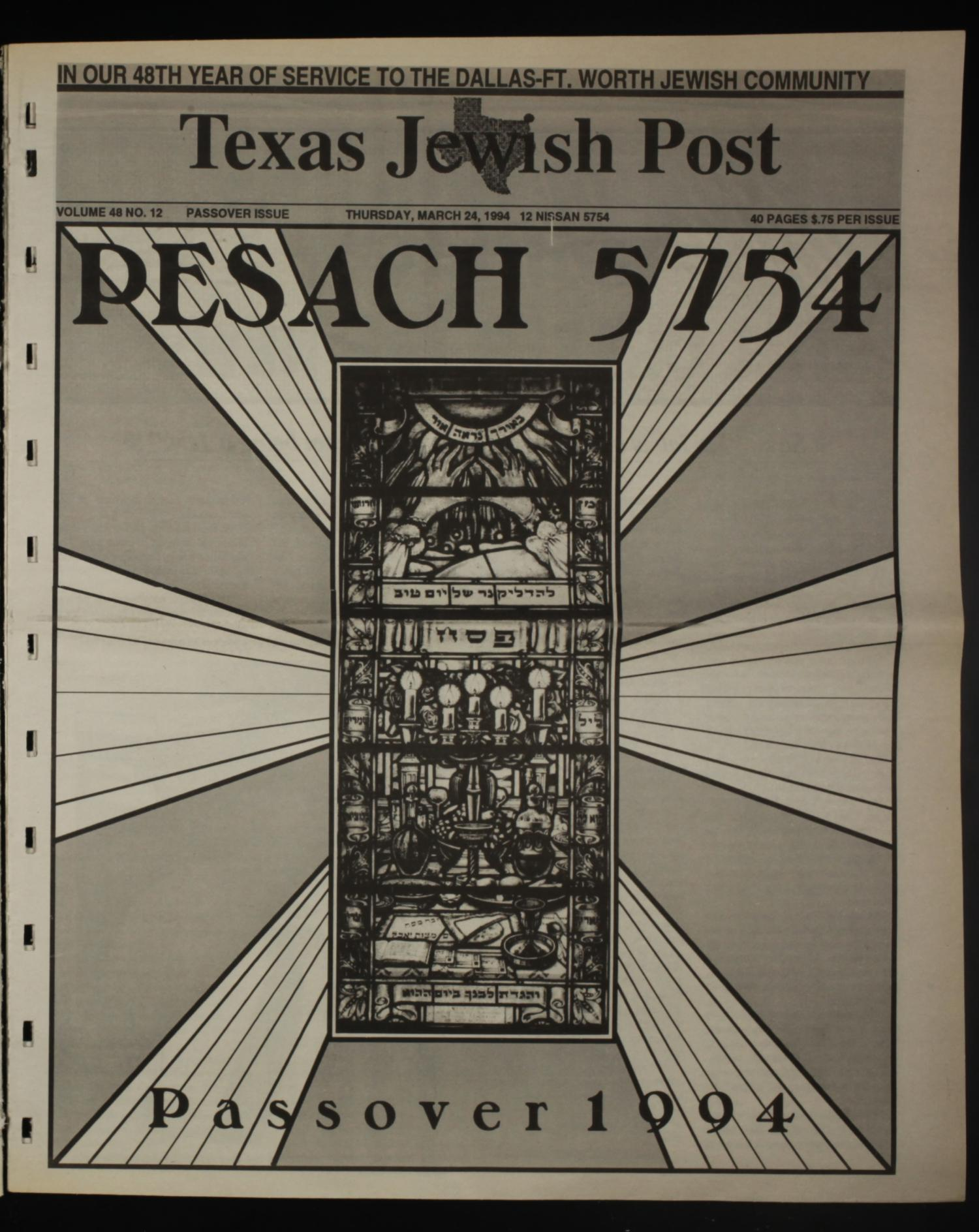 Texas Jewish Post (Fort Worth, Tex.), Vol. 48, No. 12, Ed. 1 Thursday, March 24, 1994                                                                                                      [Sequence #]: 1 of 40
