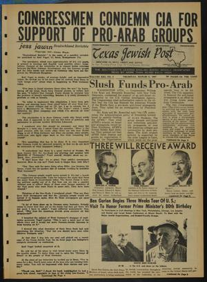 Primary view of object titled 'Texas Jewish Post (Fort Worth, Tex.), Vol. 21, No. 9, Ed. 1 Thursday, March 2, 1967'.