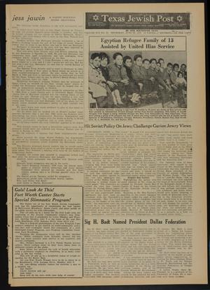 Primary view of object titled 'Texas Jewish Post (Fort Worth, Tex.), Vol. 16, No. 26, Ed. 1 Thursday, June 28, 1962'.