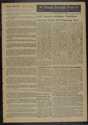 Primary view of object titled 'Texas Jewish Post (Fort Worth, Tex.), Vol. 17, No. 40, Ed. 1 Thursday, October 3, 1963'.
