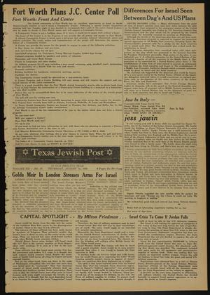 Primary view of object titled 'Texas Jewish Post (Fort Worth, Tex.), Vol. 12, No. 33, Ed. 1 Thursday, August 14, 1958'.
