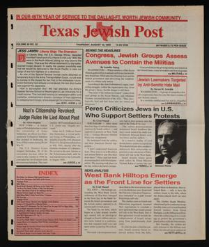 Primary view of object titled 'Texas Jewish Post (Fort Worth, Tex.), Vol. 49, No. 32, Ed. 1 Thursday, August 10, 1995'.
