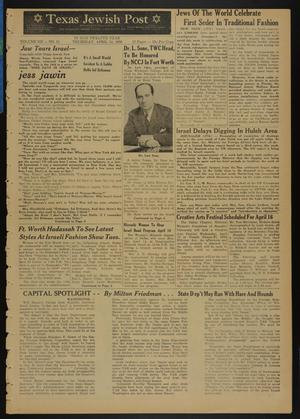 Primary view of object titled 'Texas Jewish Post (Fort Worth, Tex.), Vol. 12, No. 15, Ed. 1 Thursday, April 10, 1958'.