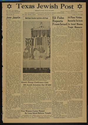 Primary view of Texas Jewish Post (Fort Worth, Tex.), Vol. 9, No. 32, Ed. 1 Thursday, August 11, 1955