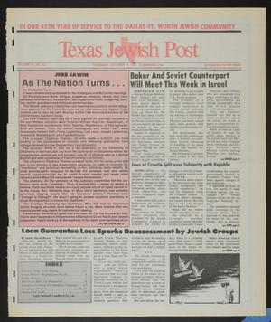 Primary view of object titled 'Texas Jewish Post (Fort Worth, Tex.), Vol. 45, No. 42, Ed. 1 Thursday, October 17, 1991'.