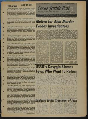 Primary view of object titled 'Texas Jewish Post (Fort Worth, Tex.), Vol. 27, No. 28, Ed. 1 Thursday, July 12, 1973'.