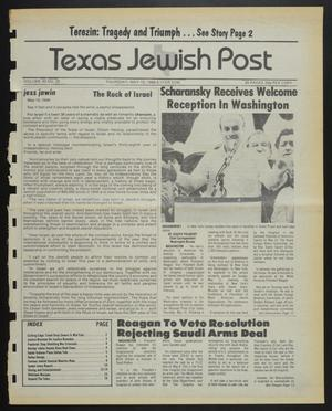 Primary view of object titled 'Texas Jewish Post (Fort Worth, Tex.), Vol. 40, No. 20, Ed. 1 Thursday, May 15, 1986'.