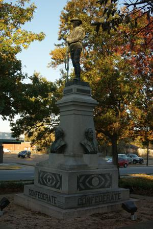 Primary view of object titled 'Lamar County Confederate Memorial Statue'.