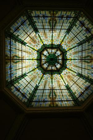 Primary view of object titled 'First United Methodist Church Stained Glass Dome'.
