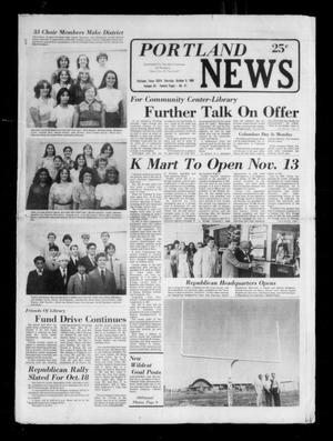 Portland News (Portland, Tex.), Vol. 15, No. 41, Ed. 1 Thursday, October 9, 1980
