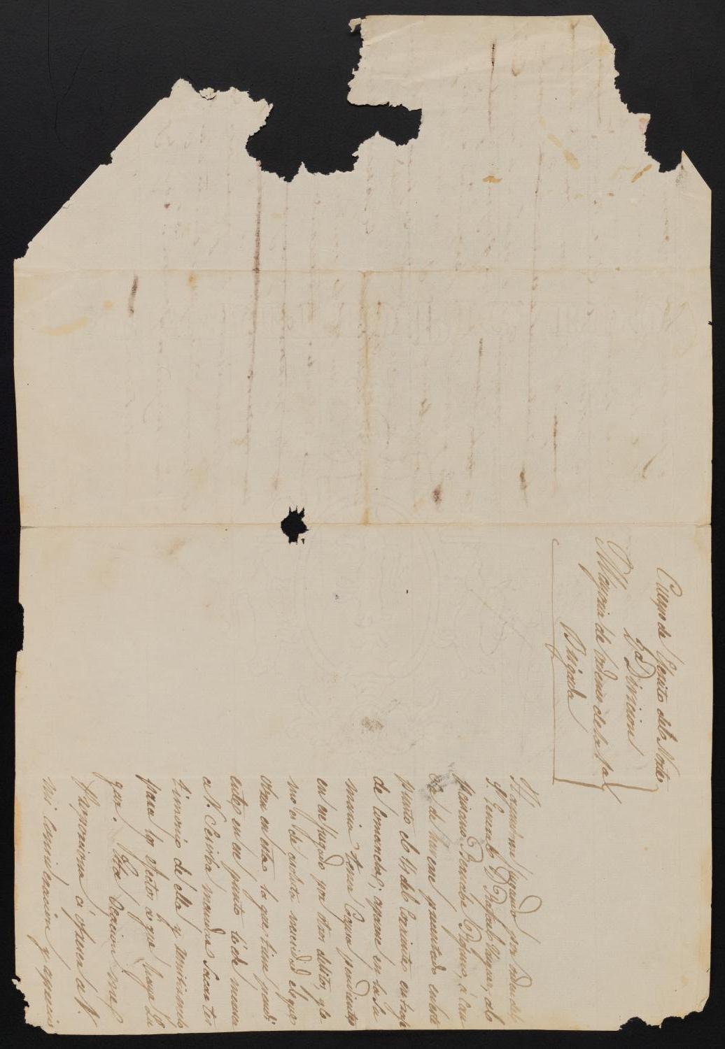 [Letter from Julian de los Ríos to the Justice of the Peace, February 19, 1841]                                                                                                      [Sequence #]: 3 of 3