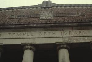 Primary view of [Temple Beth Isreal, (exterior detail)]
