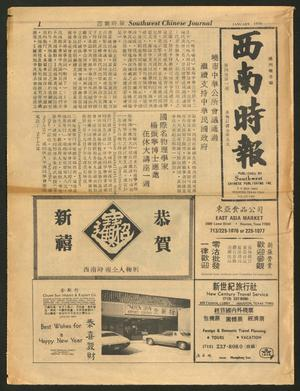 Primary view of object titled 'Southwest Chinese Journal (Houston, Tex.), Vol. 4, No. 1, Ed. 1 Monday, January 1, 1979'.