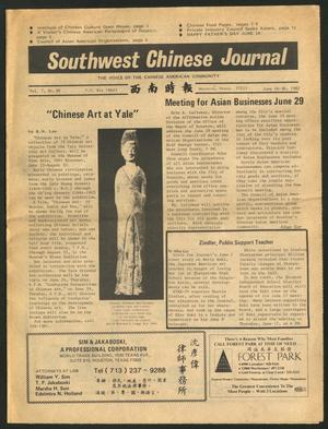 Primary view of object titled 'Southwest Chinese Journal (Stafford, Tex.), Vol. 7, No. 10, Ed. 1 Wednesday, June 16, 1982'.